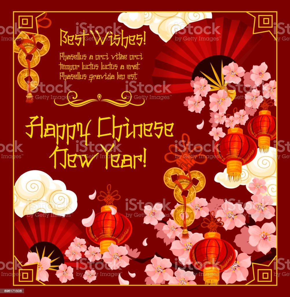 Chinese New Year Flowers Vector Greeting Card Stock Vector Art