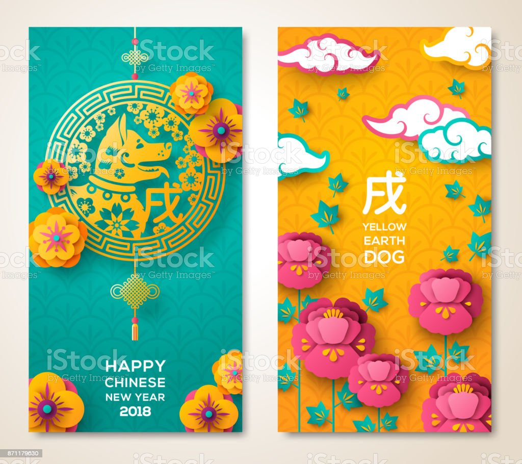Chinese New Year flyers, Traditional Decoration with Luck Knots vector art illustration