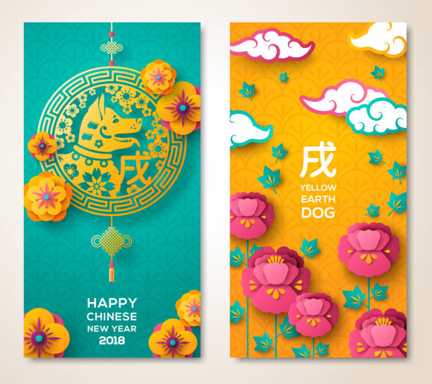 chinese new year flyers, traditional decoration with luck knots - chinese new year stock illustrations, clip art, cartoons, & icons