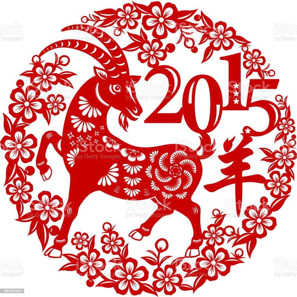 chinese new year goat paper cut art royalty free stock vector art - Chinese New Year 1999