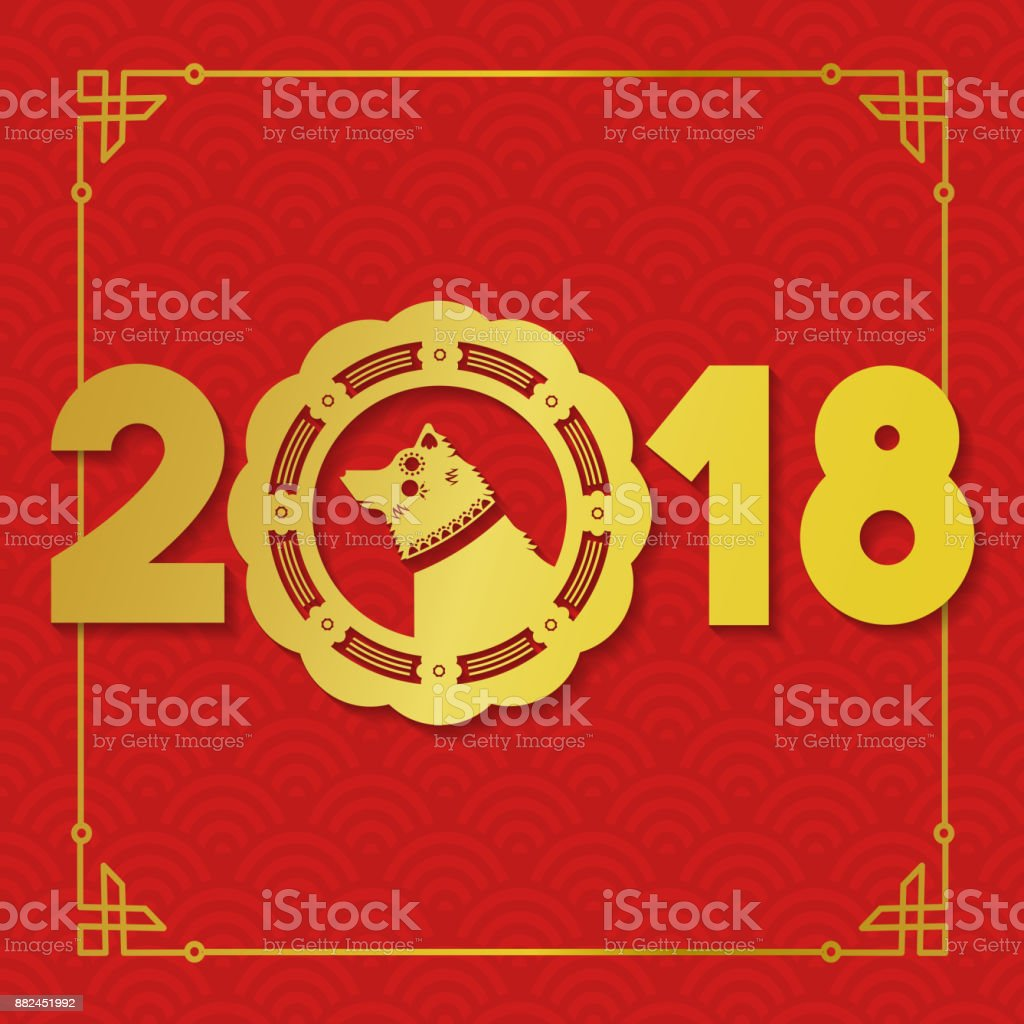 Chinese new year gold 2018 paper cut dog card vector art illustration