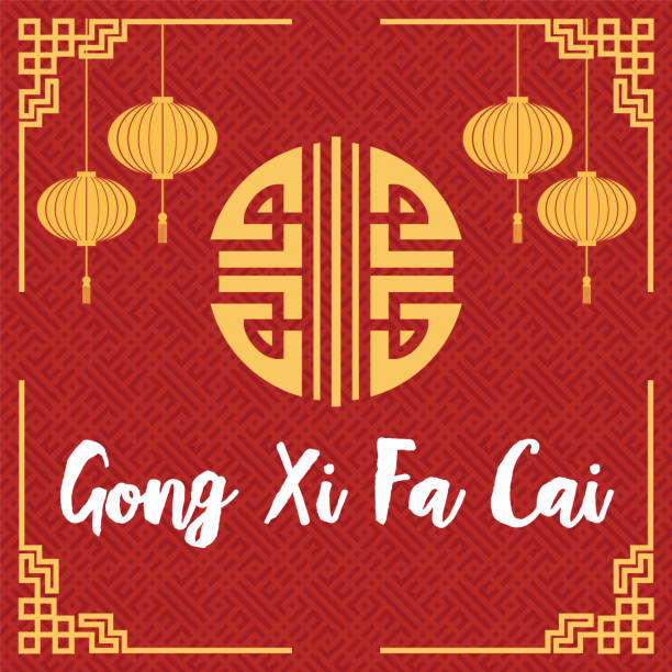 Chinese New Year Gong Xi Fa Coi vector art illustration