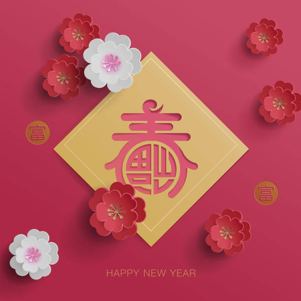 Chinese new year graphic design Chinese new year graphic design. Eps come with layers. plum blossom stock illustrations