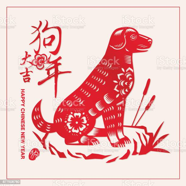 Chinese new year graphic vector id877508780?b=1&k=6&m=877508780&s=612x612&h=ajv1hlsmkizabu2lbf5jnxf7txnerrgev3t7npdkdgq=