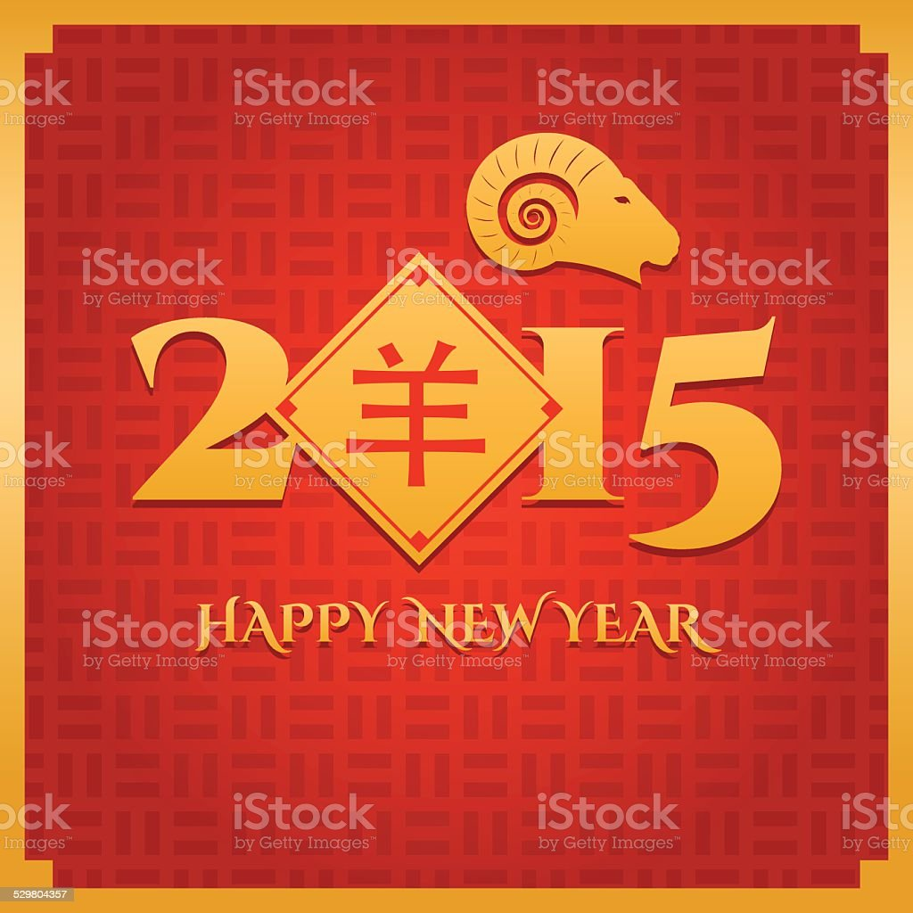 Chinese New Year Greeting Card 2015 Year Of The Sheep Stock Vector