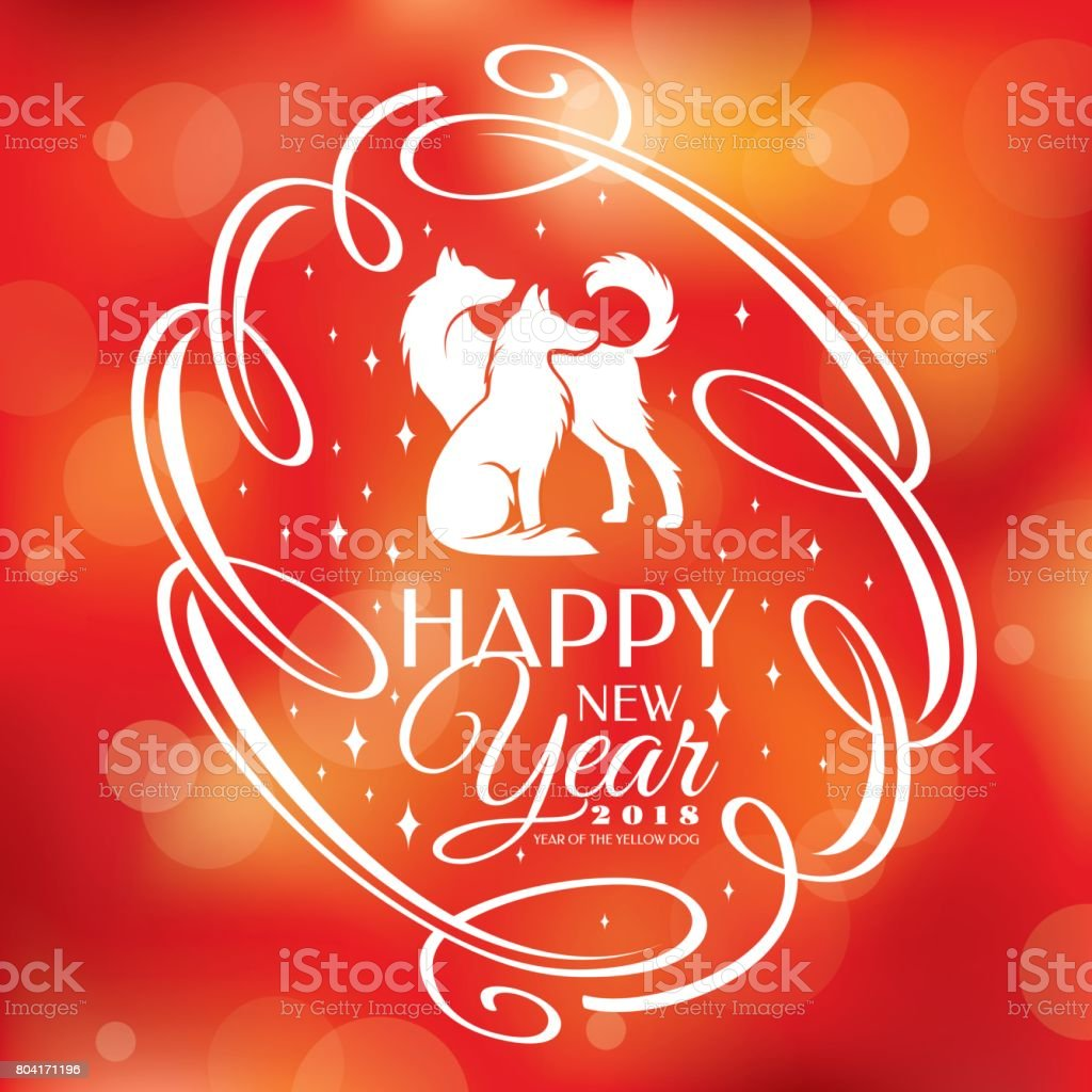 Chinese New Year Greeting Card 2018 Year Stock Vector Art More