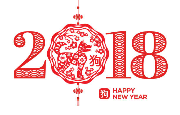 illustrations, cliparts, dessins animés et icônes de carte de voeux de nouvel an chinois 2018, emblème avec chien - nouvel an chinois