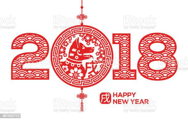 Chinese new year greeting card emblem with dog vector id887635722?b=1&k=6&m=887635722&s=612x612&h= ax3r9hlrv3utnxpzb1mrllci24xhcpw79tzxe jwcc=
