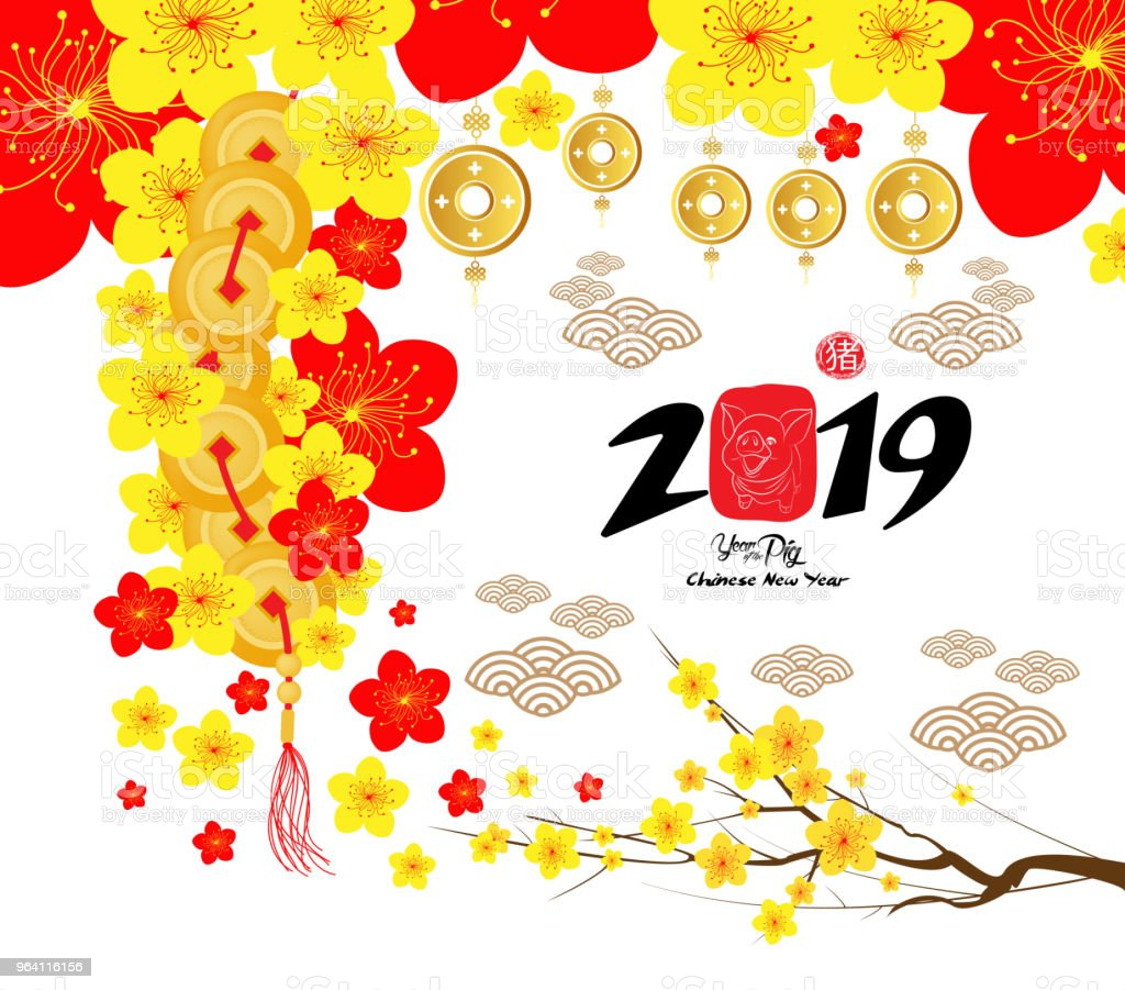 2019 Chinese New Year Greeting Card Paper Cut With Yellow Pig And ...