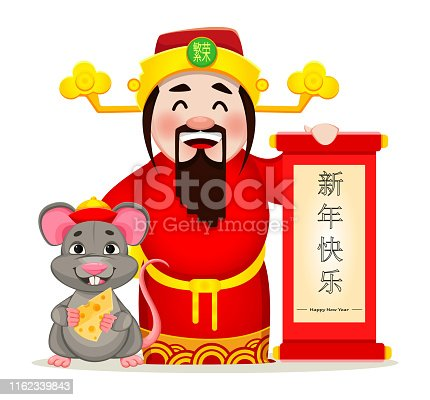 istock Chinese New Year greeting card 1162339843