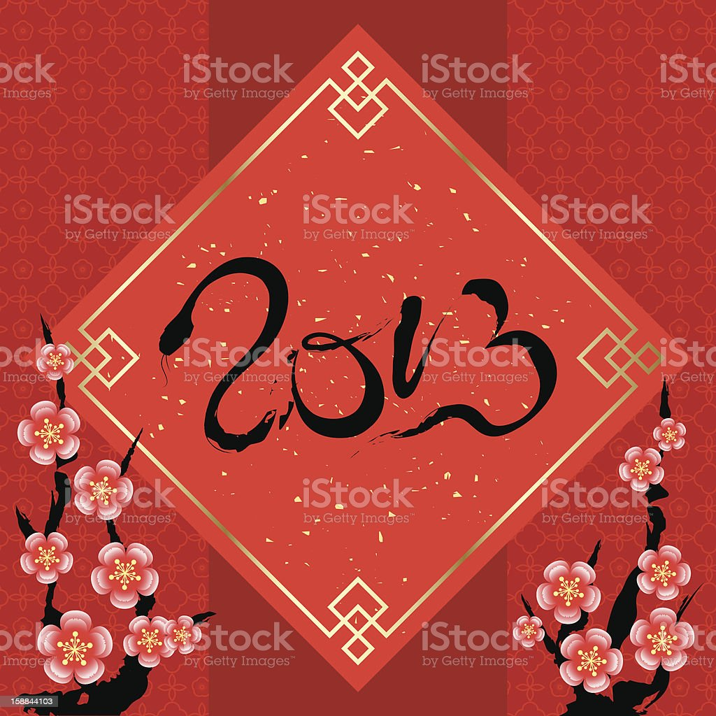 Chinese New Year Greeting Card royalty-free chinese new year greeting card stock vector art & more images of abstract