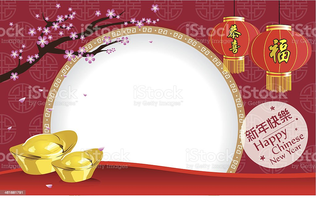 Chinese New Year Greeting Card Stock Vector Art & More Images of ...