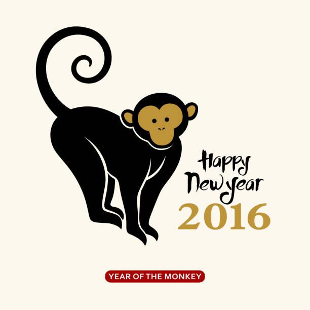 chiński nowy rok powitanie karta - new year stock illustrations