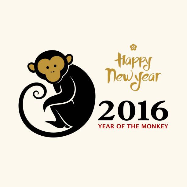 chinesisches neujahr grußkarte - neuweltaffen und hundsaffen stock-grafiken, -clipart, -cartoons und -symbole