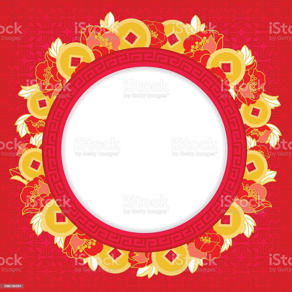 Cartão de felicitações de Ano Novo chinês ilustração de cartão de felicitações de ano novo chinês e mais banco de imagens de amarelo royalty-free