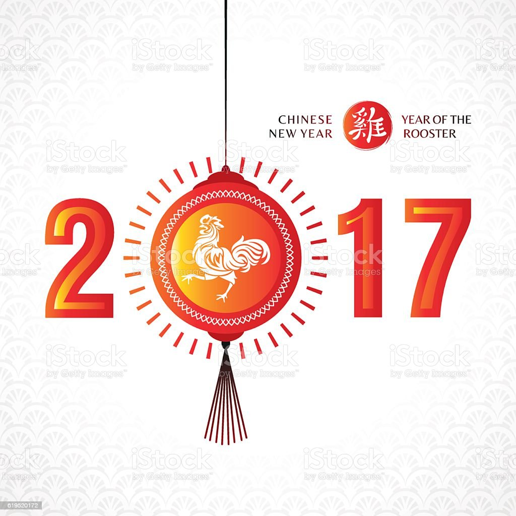 Chinese new year greeting card stock vector art more images of chinese new year greeting card royalty free chinese new year greeting card stock vector art kristyandbryce Gallery