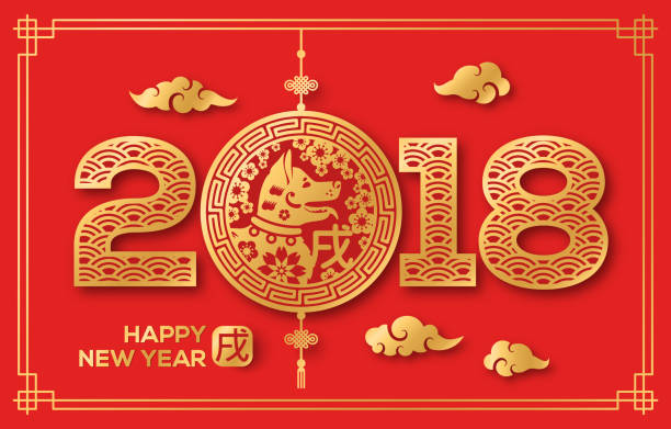 2018 chinese new year greeting card - chinese new year stock illustrations, clip art, cartoons, & icons