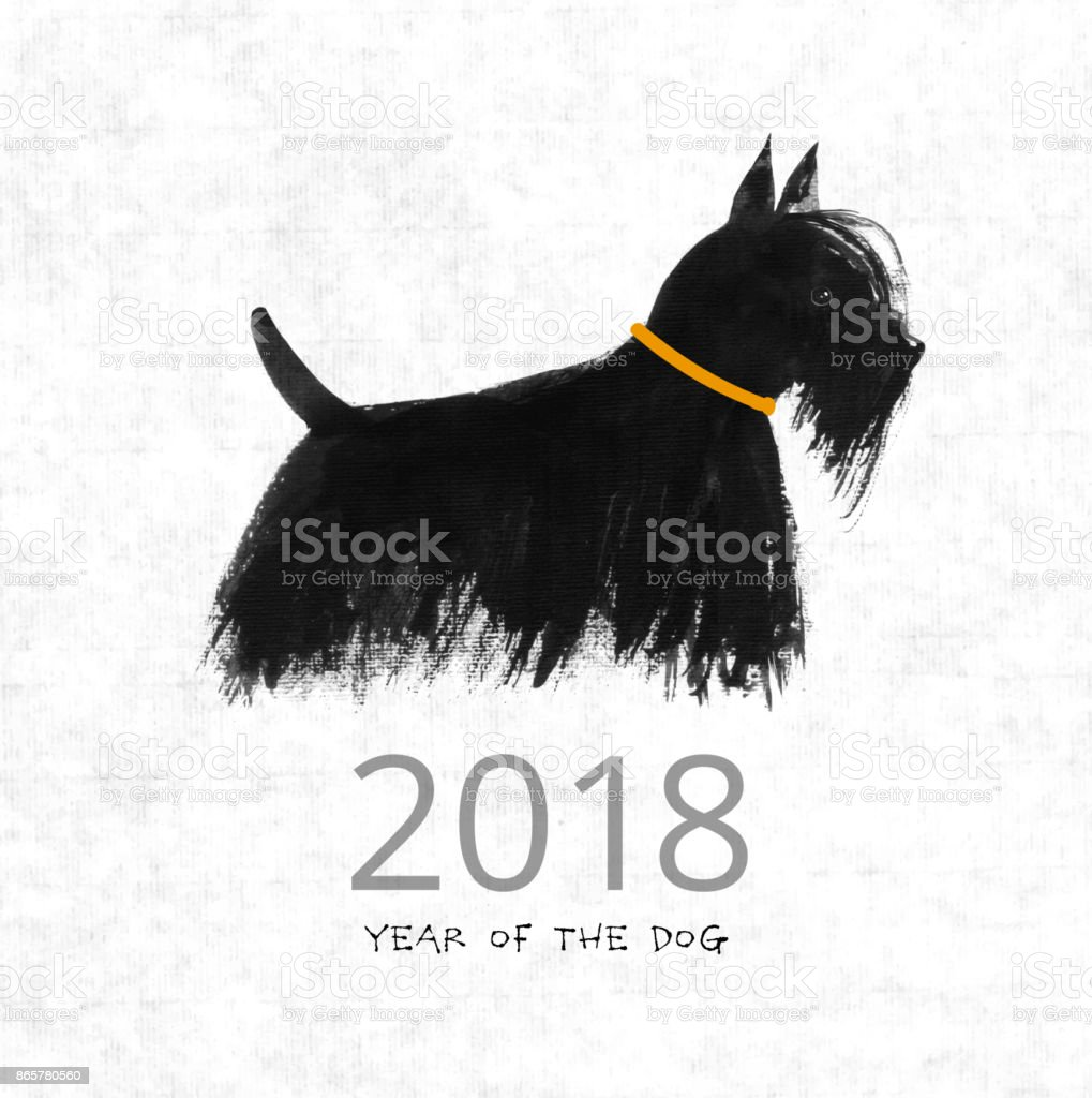 Chinese new year greeting card with a dog on rice paper background chinese new year greeting card with a dog on rice paper background symbol of the m4hsunfo