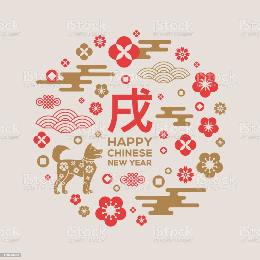 Chinese New Year greeting card with asian patterns vector art illustration