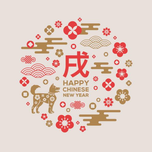 アジア パターンと中国の新年のグリーティング カード - 正月点のイラスト素材/クリップアート素材/マンガ素材/アイコン素材