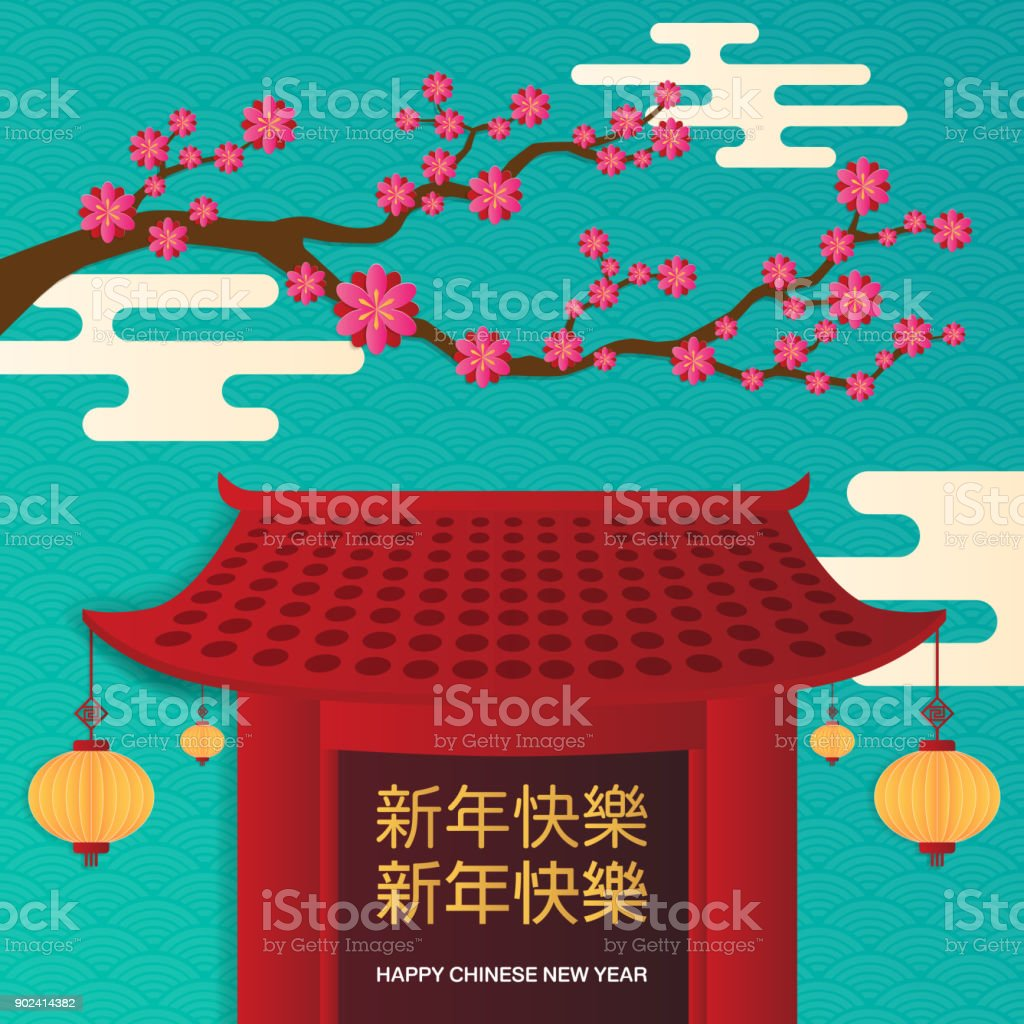 Chinese New Year Greeting Card With Cherry Blossom Chinese Temple
