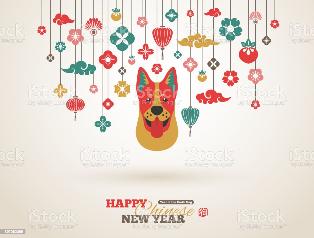 2018 Chinese New Year Greeting Card With Dog Head Stock Vector Art ...