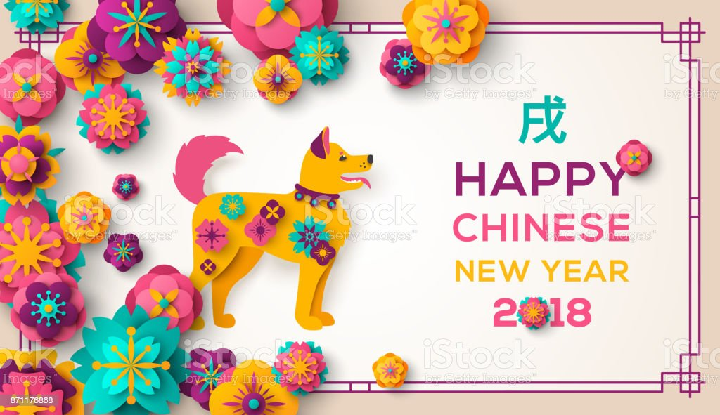2018 chinese new year greeting card with dog stock vector art more 2018 chinese new year greeting card with dog royalty free 2018 chinese new year greeting m4hsunfo