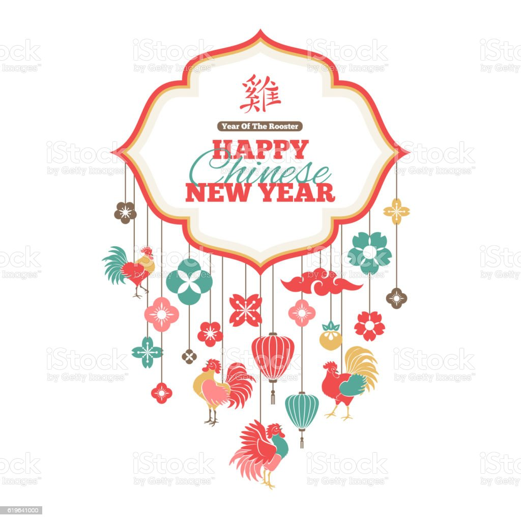 Chinese New Year Greeting Card With Figured Frame Stock Vector Art