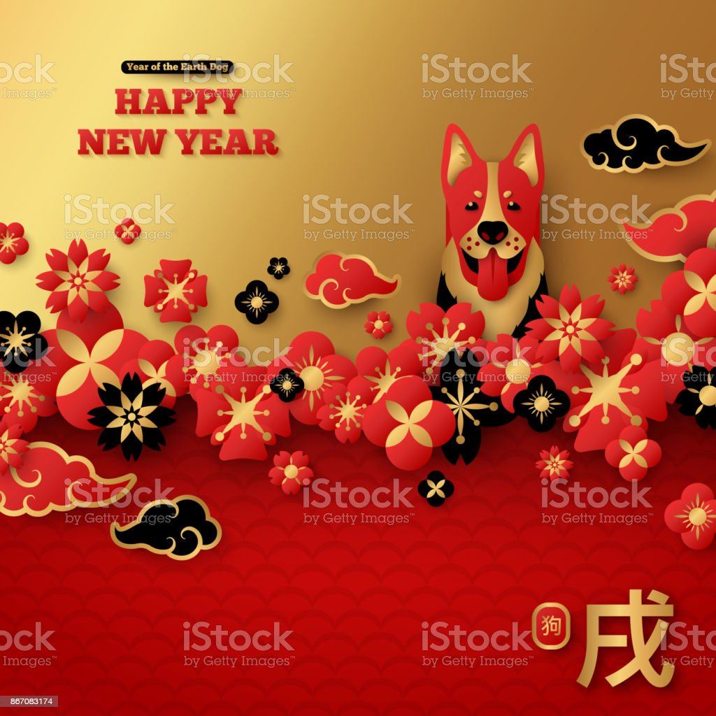 2018 chinese new year greeting card with floral border royalty free stock vector art