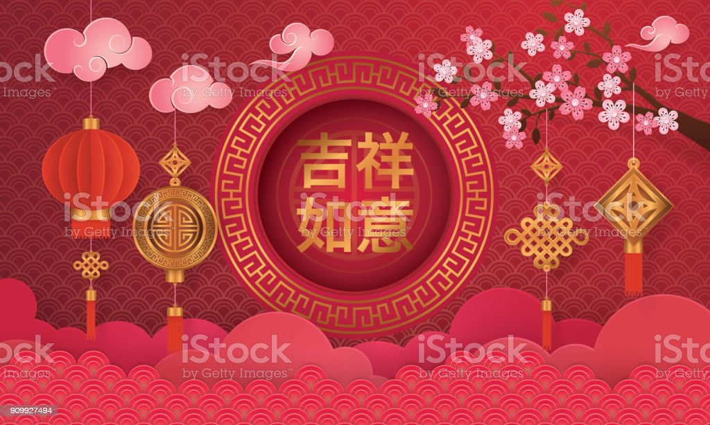 chinese new year greeting card with frame border and water background royalty free chinese new
