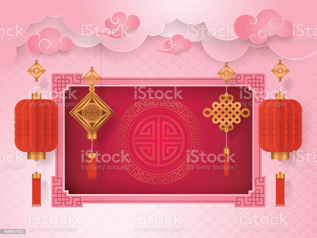 chinese new year greeting card with frame border asian art style royalty free stock vector