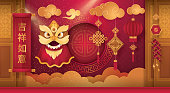 Chinese New Year Greeting Card with Frame Bordor, Head Chinese Lion dance & Firecracker, Cloud and Hanging Lanterns, scroll, Paper art vector
