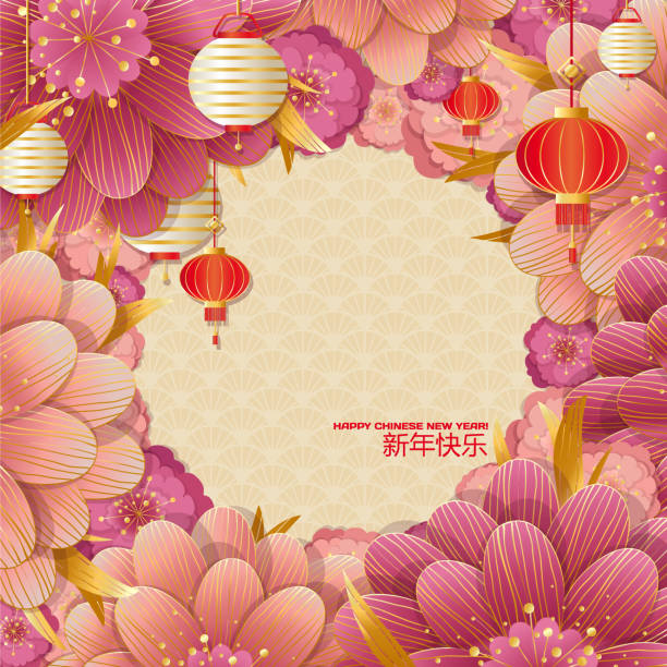 Chinese new year greeting card with lanterns and flowers - illustrazione arte vettoriale