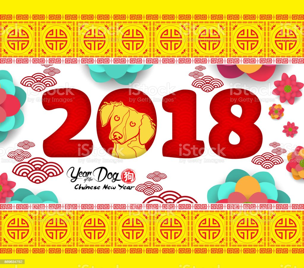 2018 Chinese New Year Greeting Card With Paper Cut Dog Blooming