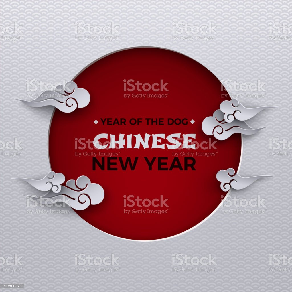 Chinese new year greeting card with paper cut out round frame chinese new year greeting card with paper cut out round frame oriental clouds on pattern kristyandbryce Image collections