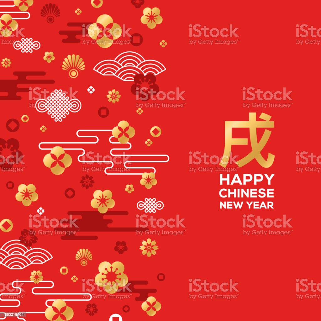 Chinese New Year Greeting Card With Patterns On Red Stock Vector Art