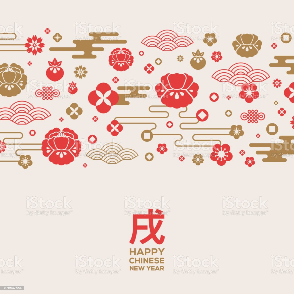 Chinese New Year Greeting Card With Patterns Stock Vector Art & More ...