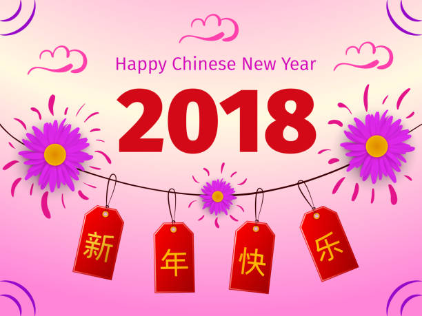 Royalty free chinese mandarin clip art vector images chinese new year greeting card with tags and flowers vector art illustration m4hsunfo