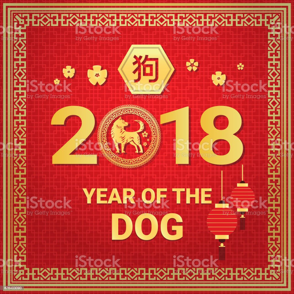 Chinese new year greeting card with traditional lanterns dog and chinese new year greeting card with traditional lanterns dog and lettering golden decoration on red kristyandbryce Image collections