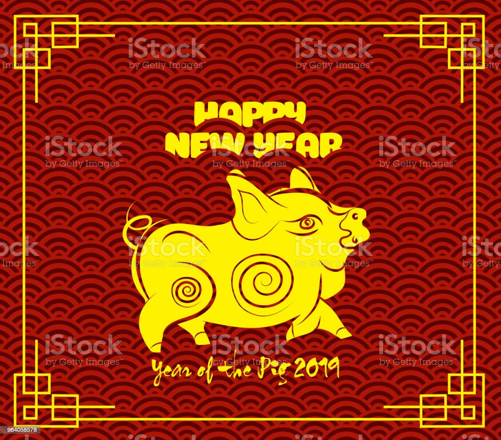 2019 chinese new year greeting card with traditionlal pattern background. Year of pig - Royalty-free 2019 stock vector