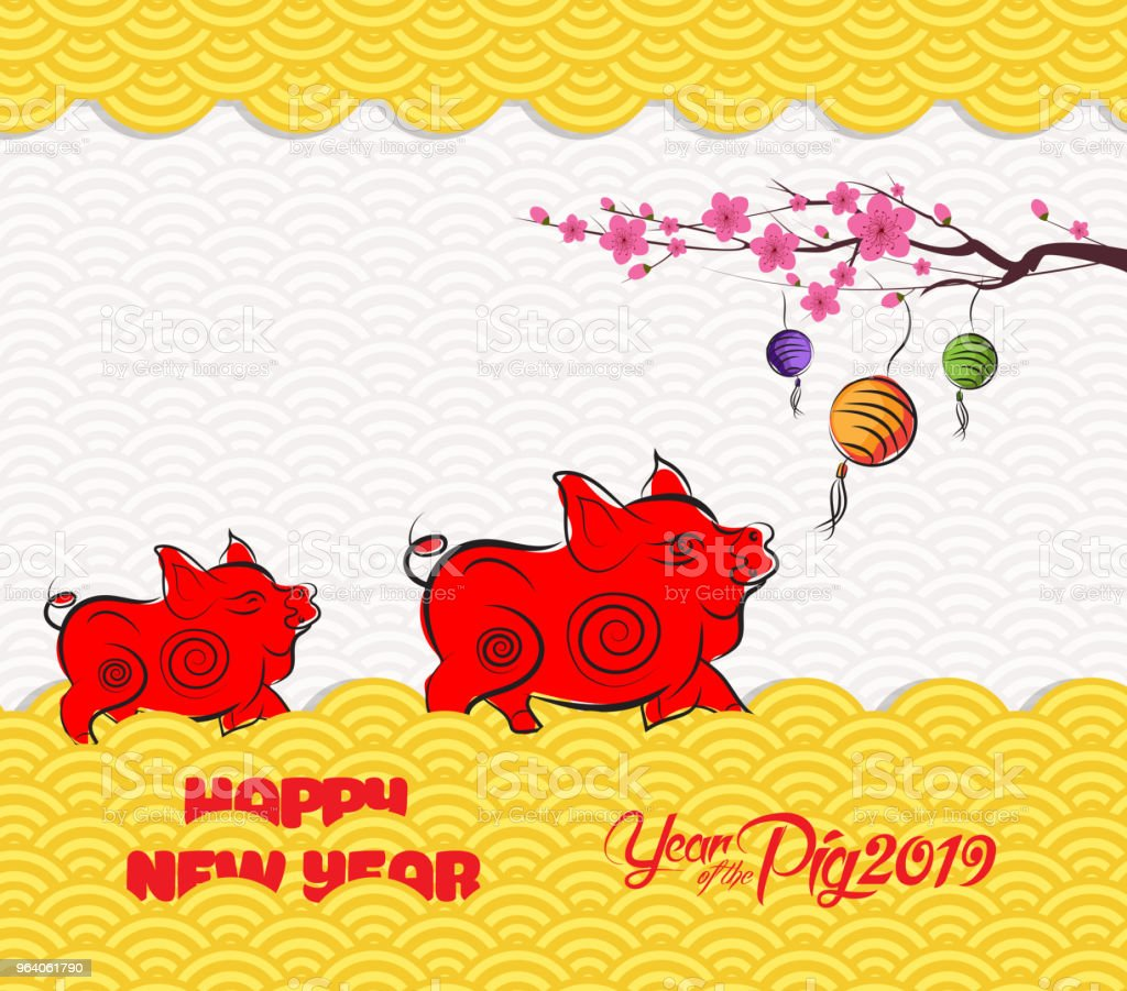 2019 chinese new year greeting card with traditionlal pattern border. Year of pig - Royalty-free 2019 stock vector