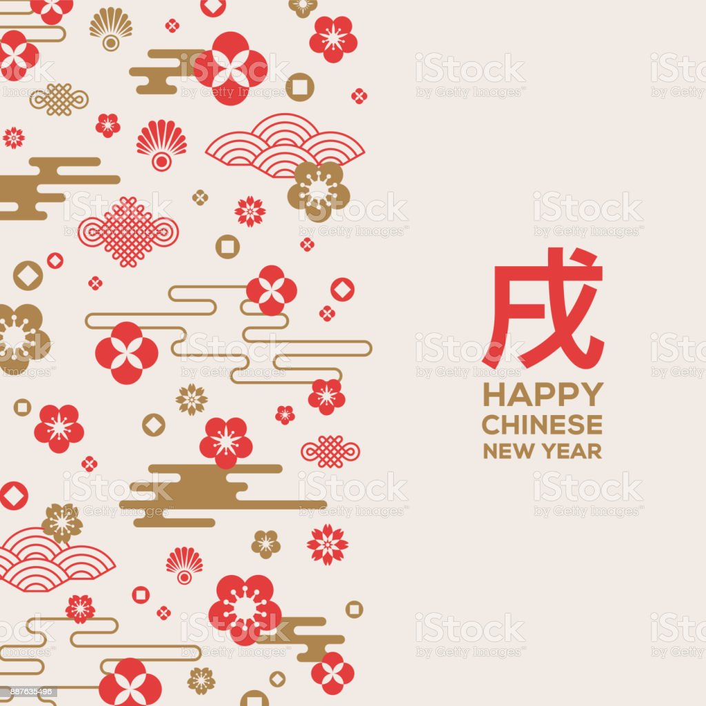 chinese new year greeting card with vertical border royalty free chinese new year greeting card