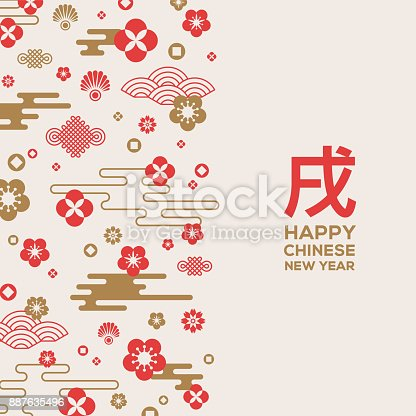 chinese new year greeting card with vertical border stock vector art more images of 2018 887635496 istock
