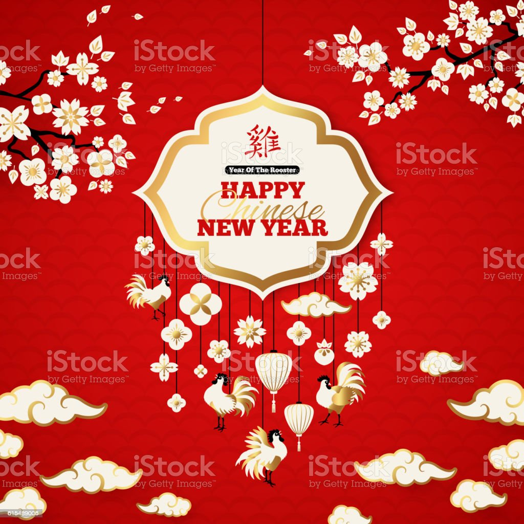 Chinese New Year Greeting Card With White Frame Stock ...