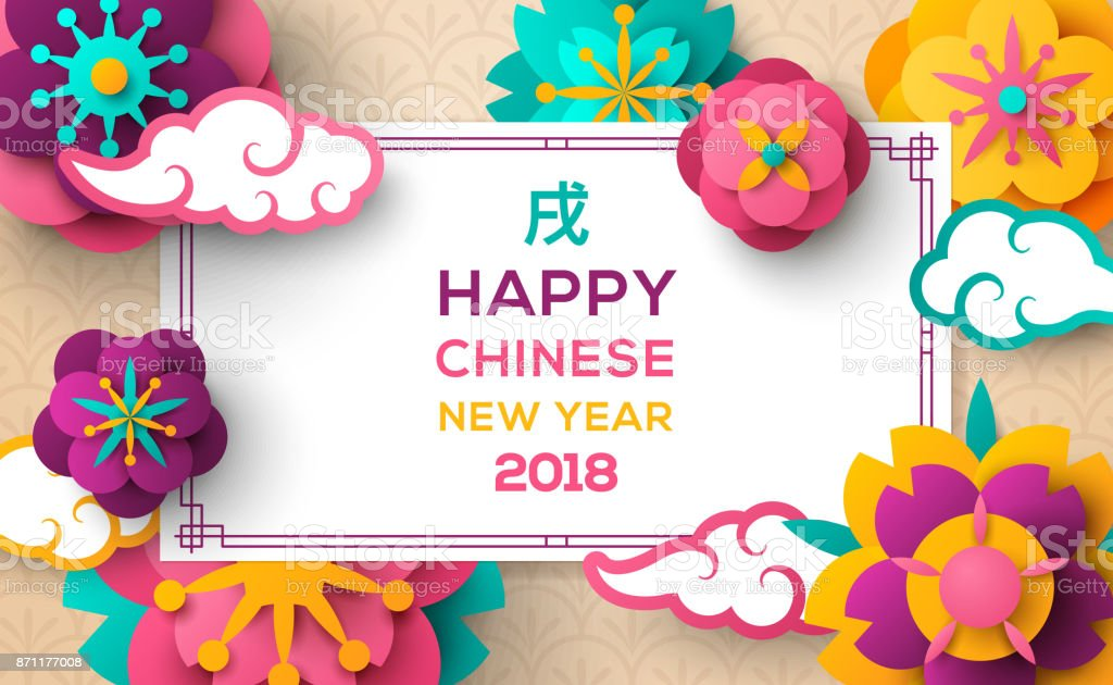Chinese New Year Greeting Card With White Square Frame Stock Vector ...