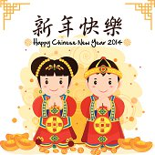 Chinese new year greeting, children in cute traditional costume.
