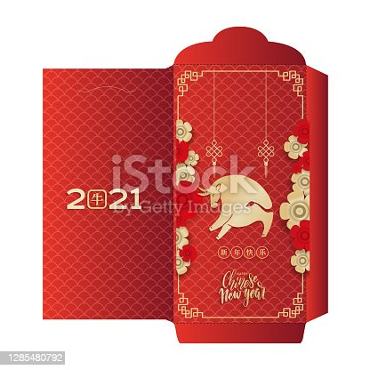 istock Chinese New Year Greeting Money Red Packet Ang Pau Design. A stylized silhouette of a bull surrounded by flowers on its sides. Translation of Chinese characters- Happy New Year. Die-cut on other layer 1285480792