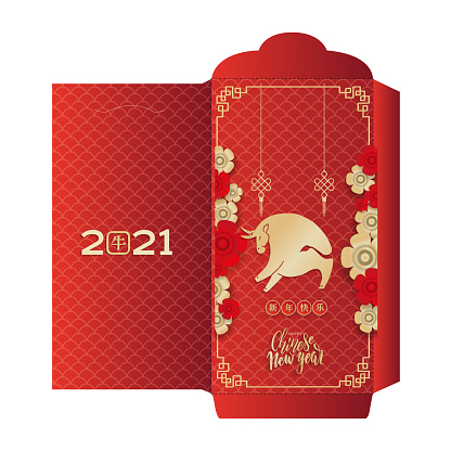 Chinese New Year Greeting Money Red Packet Ang Pau Design. A stylized silhouette of a bull surrounded by flowers on its sides. Translation of Chinese characters- Happy New Year. Die-cut on other layer