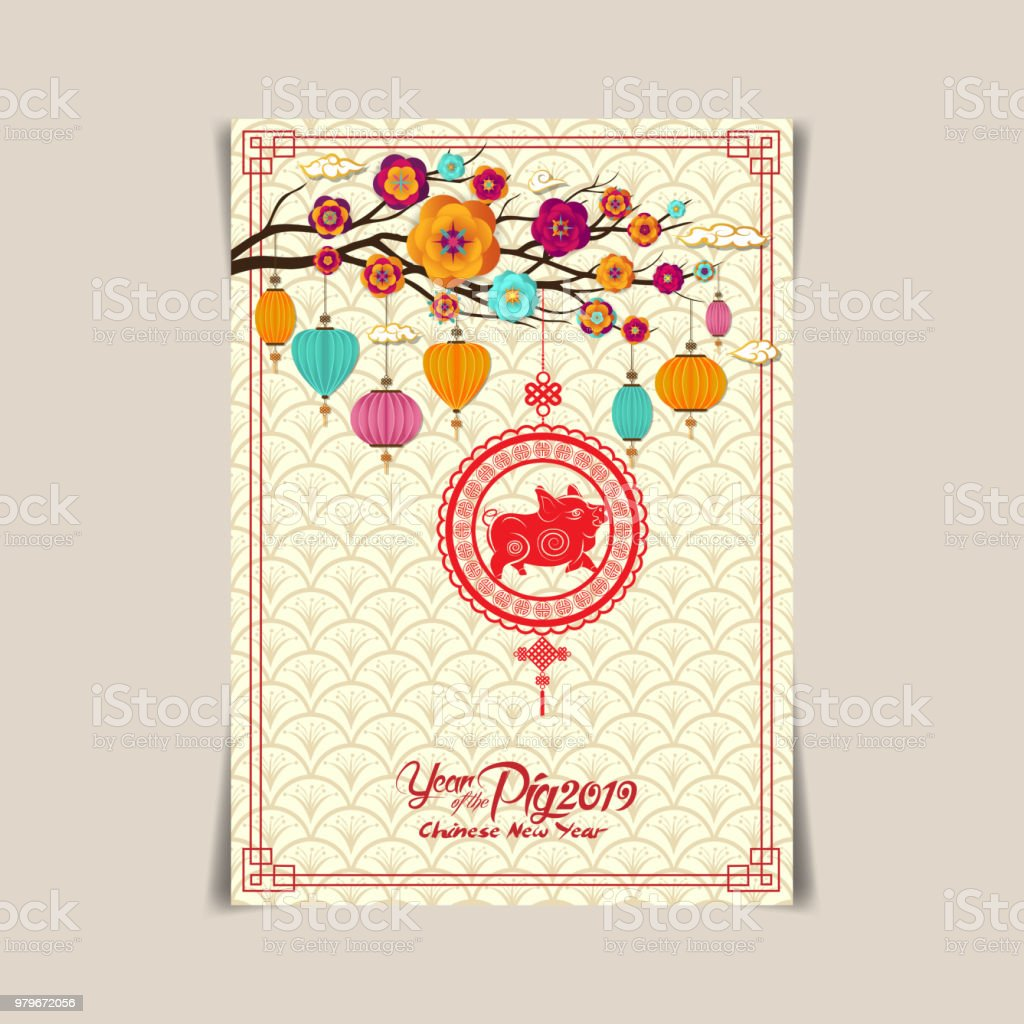 2019 Chinese New Year Greeting Poster Flyer Or Invitation Design