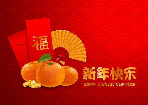 Chinese New Year stock illustrations